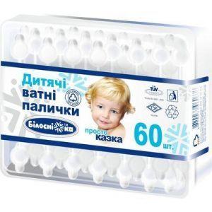 Ватные палочки с ограничителем, Белоснежка, для детей, 60 шт