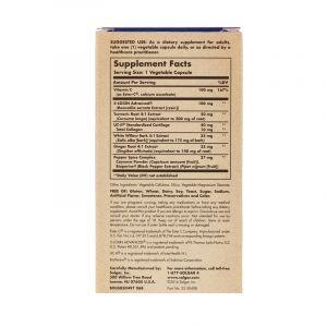 Укрепление суставов (No. 7, Joint Support), Solgar, 90 капсул (Default)
