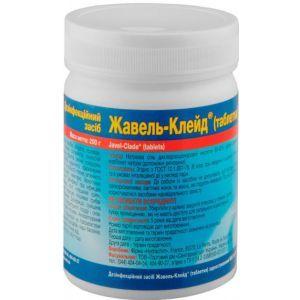 Жавель-Клейд, таблетки для дезинфекции, Hydrоchеm, 200 г