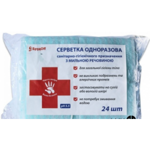 Салфетки одноразовые санитарно-гигиенического применения с мыльным веществом, Эстем ООО, 24 шт.