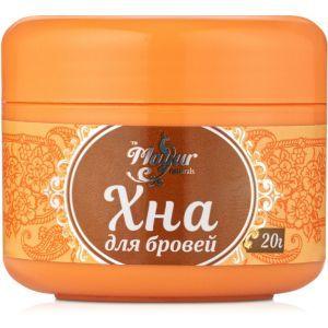 Хна для бровей коричневая, Henna for eyebrows, Mayur, 20 г