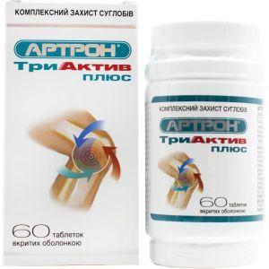 ТриАктив Плюс, Артрон, комплексная защита суставов , 60 таблеток