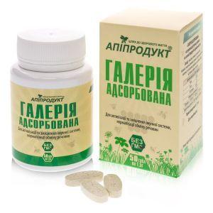 Галерия адсорбированная, Gallerya adsorbed, Апипродукт, 50 таблеток.