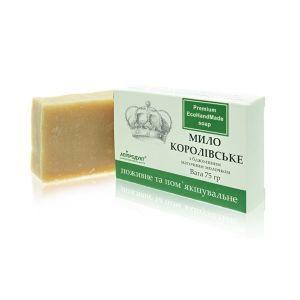 """Мыло «Королевское» с пчелиным маточным молочком, Soap """"Royal """" with bee royal jelly, Апипродукт, 75 г."""