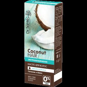 Масло для волос, Coconut Hair, Dr.Sante, для блеска, от сечения волос, питание, увлажнение, 50 мл