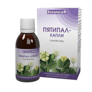 Пятипал, Botanica, капли, для нормализация функций щитовидной железы, 50 мл