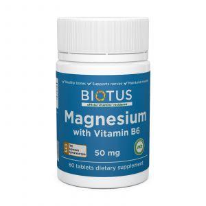 Магний и витамин В6, EfferVit MgB6, ZEST, вкус лимона, 20 шипучих таблеток