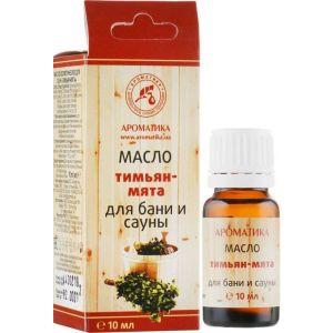 Эфирное масло для бани и сауны Чабрец-мята, Ароматика, 10 мл