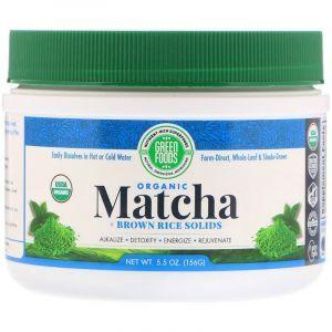 Зеленый чай Матча, Matcha Green Tea, Green Foods Corporation, органик, с твердым коричневым рисом, 156 г